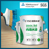 Interior paint free samples varnish coating for bamboo