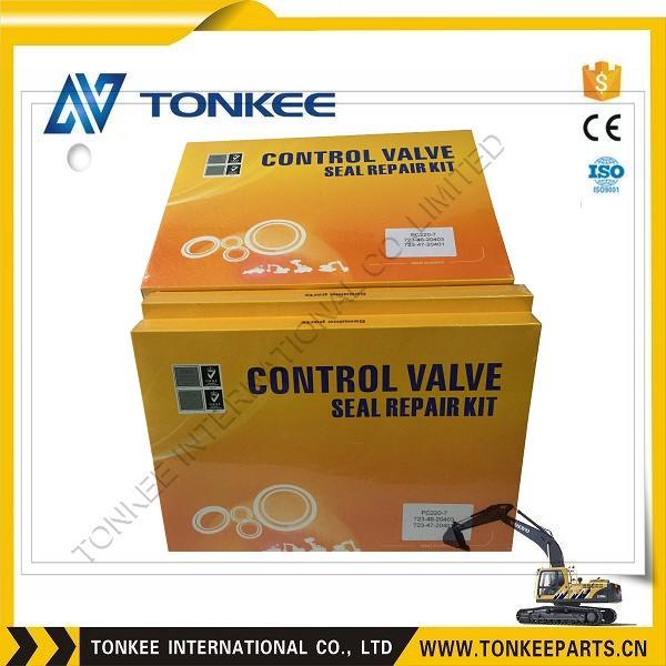 DPMP high end quality control valve seal kit excavator seal kit