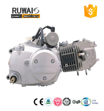 brand new 125cc motorcycle engine, bicycle 4 speed gear engine