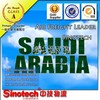 Air Freight to JEDDAH Saudi Arabia from China