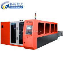 Trade here,trade success!Metal laser cutting machine | Fiber Laser Cutting Machine 500W 1KW