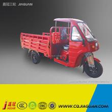 Chinese Motorcycles, Three Wheel Cargo Pedicab