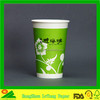 custom printed disposable paper cups Supplier