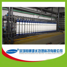 pure water equipment for high pressure steam boiler feed water