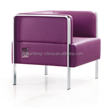 popular colorful high quality leather restaurant sofa 2033#