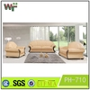 PH-710 Living room leather sofa furniture