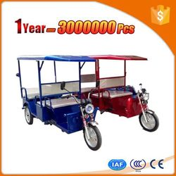 for sale super power electric 3 wheeler