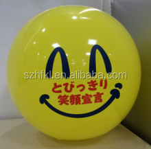 logo printed pvc beach ball manufacturer for advertising promotional gifts