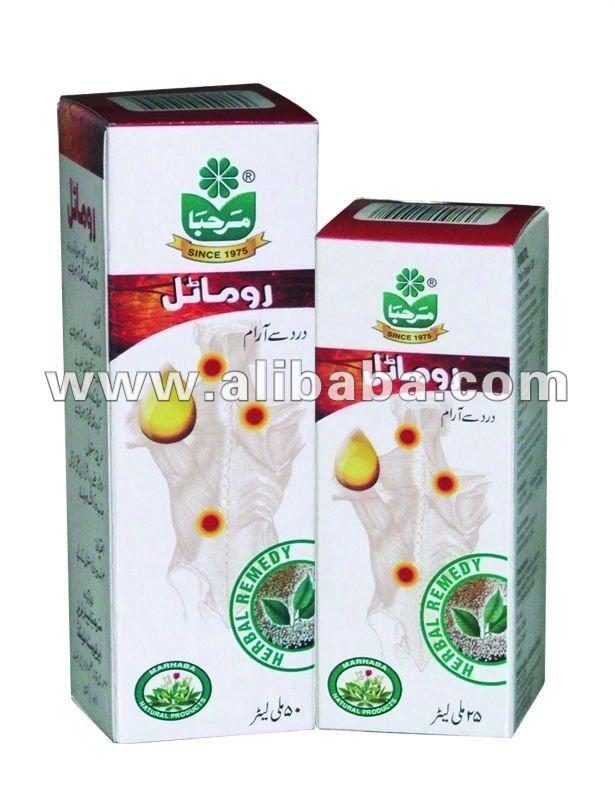 Rumatil à l'huile ( à base de plantes huile médicinale pour douleurs musculaires )