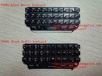 For Blackberry Porsche design P9981 Black Qwerty/Arabic keyboard