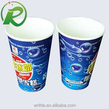 disposable muffin paper cup for hot coffee