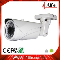 China Manufacturers Extreme HD Camera, P2P IP Network POE Camera Outdoor