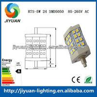 5W R7S 78mm 24SMD5050 LED light lamp bulb 85-265V