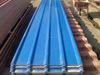 Top grade hot-sale corrugated fiberglass roofing tiles