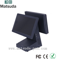15.6inch 1366*768 definition all in one touch monitor pos terminal with MSR card reader
