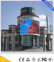 p10 dip rgb led display 32*128 outdoor Coreman P12 Full Color Screen For Rental