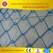 Fencing type decorative chain link fence for baseball fields