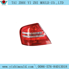 Double colored Mould/molds Rear Combined auto plastic injection part