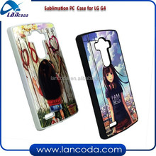 china factory sublimation mobile phone cover case for LG G4,sublimation cell phone case cover,sublimation blank phone cover
