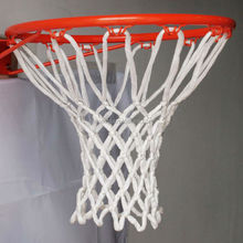 "Wholesale PP material Basketball net 12loop 7knot 21""long"