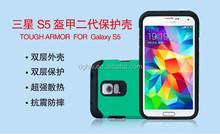 Armor defender case cover for Samsung S5,defender case cover for Samsung galaxy s5