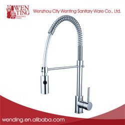 China New Modern Designs Durable Water faucet sink