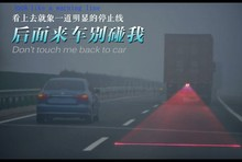 high quality and useful car led fog lamp to prevent the crash