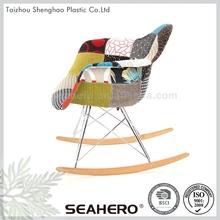Décoration meubles de type patchwork fauteuil