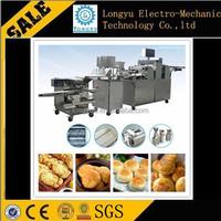 2015 New Upgrade Filled Crispy Cake Making Machine SV-209