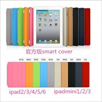 Slim Magnetic Leather Smart Case For Apple iPad Air 2