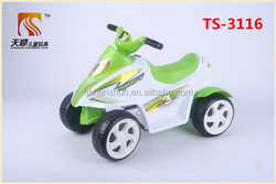 China motorcycle factory four wheel motorcycle for sale