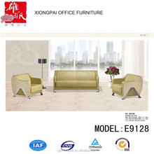 Lasted sample leather conference sofa in office room E9128