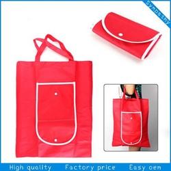 custom folding shopping tote bag,non woven folding bag,folding non woven bag