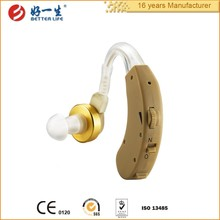 2015 New product for deaf-aids chargeable invisible hearing aid