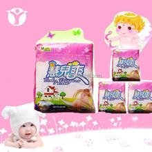 whole sale good beautitul design sleepy baby diaper