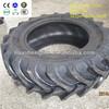 /p-detail/La-venta-caliente-China-sesgo-de-neum%C3%A1ticos-del-tractor-agr%C3%ADcola-de-la-f%C3%A1brica-de-neum%C3%A1ticos-del-300001135555.html
