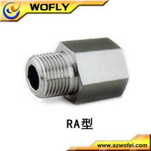 stainless steel reducing adaptor connector