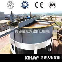 High Efficiency dewatering Thickener | Mining processing Equipment | KHM Mining Machinery