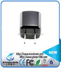Factory Original Black USB Mini Adapter 5V, 1000mAh for Blackberry