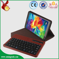 Whosale tablet case for samsung t700 , Pu leather keyboard case for samsung galaxy tab s t700