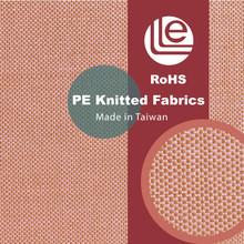 high class woven fabric wallcovering