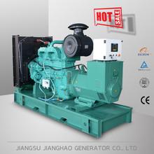 200kw 250kva electric diesel generator set price,industrial power generator for sale