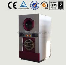 National Coin Laundry Washing Machine