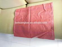 Rojo pp saco tejido a corea/baratos rojo pp tejido de la bolsa de china