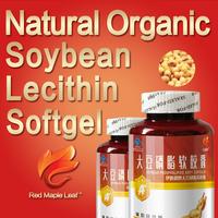 Nutrition Supplement High Potency Improving Memory Liquid Soya Lecithin