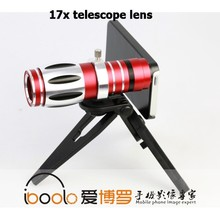 Optical 17x aluminum telephoto zoom lens for mobile phone