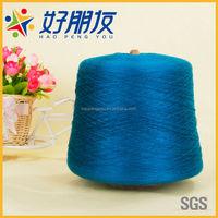 dope dyed imitation cotton yarn 100% spun polyester yarn 20s/2