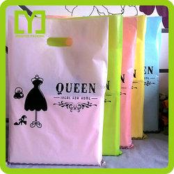 2015 new product prefessional YiWu custom cheap printed shopping bags