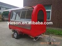 food vans for sale catering van food trailer ice cream mini caravan YS-FT300A