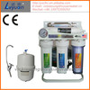 6 stage Good quality uv sterilizer water filter in water filters